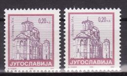 YUGOSLAVIA 1994. Definitive, MNH (**), Mi 2674 A, C - Neufs