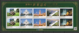 Japon - Japan (2013) - MS -   /  World Heritage #2 - India - Italia - Turtle - Taj Mahal - 1989-... Imperatore Akihito (Periodo Heisei)