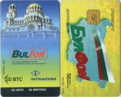Telefonkarte Bulgarien - BulFon - Kloster - Fahne,Flagge - 50 Units - 10/96 - Bulgarien