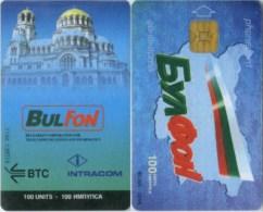 Telefonkarte Bulgarien - BulFon - Kloster - Fahne,Flagge - 100 Units - 10/96 - Bulgarien