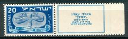 Israel - 1948, Michel/Philex No. : 13, NEW YEAR ISSUE - MNH - ** - Full Tab - - Ungebraucht (mit Tabs)