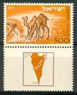 Israel - 1950, Michel/Philex No. : 54, - MNH - Sh. Tab - - Neufs (avec Tabs)