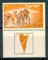 Israel - 1950, Michel/Philex No. : 54, - MNH - Sh. Tab - - Israël