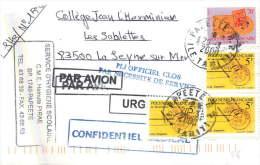 2000  Lettre   De Service Pour La France    Yv 19 X3, 23 - Service