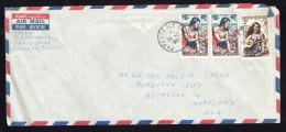 1960  Lettre Avion Pour Les USA   Yv 4, 9 X2 - Polynésie Française
