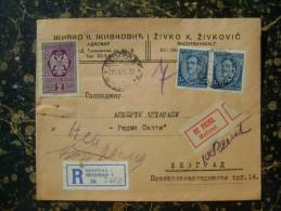 2x3d.+stamp Duty 2 Dinara+R Beograd+refuse-1932   (3247) - 1931-1941 Regno Di Jugoslavia
