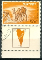 Israel - 1950, Michel/Philex No. : 54, - MNH - Full Tab - FDC - Nice Gum - See Scan - Neufs (avec Tabs)