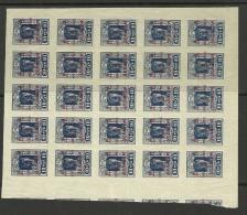 Russia Russland Fernost 1923 Michel 43 In 25-Block DUNKEL/DARK Blue MNH - Sibérie Et Extrême Orient