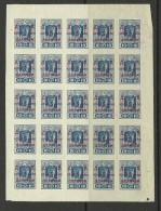 Russia Russland Fernost 1923 Michel 43 In 25-Block LIGHT Blue Hellblau MNH - Sibérie Et Extrême Orient