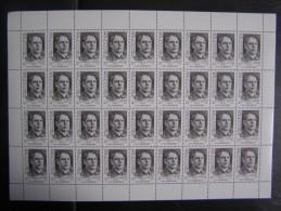 RUSSIA 1988 MNH (**)YVERT5549. E.I.Kviring,.in The Entire Sheet. Neu - Full Sheets