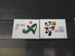 TIMBRE DE CHINE YVERT N° 2890.2891** - 1949 - ... People's Republic