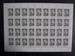 RUSSIA 1988 MNH (**)YVERT5577. M.I.Latsis,.in The Entire Sheet. Neu - Full Sheets