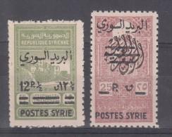Syrie  N° 288 Et 289  Neuf  ** - Syria (1919-1945)
