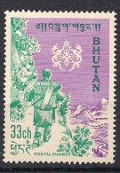 Bhutan 1962 Postal Runner Mi 9 MNH (**) - Bhutan
