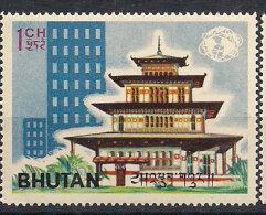 Bhutan 1965 World Fair, New York. Skyscraper, Bhutanese Pavilion Mi 58A  MNH (**) - Bhutan