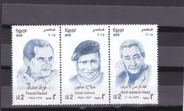Stamps EGYPT 2015 EGYPTIAN POETS MNH */* - Égypte