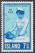 Iceland SG475 1970 50th Anniversary Of Icelandic Nurses Association 7k Good/fine Used [10/26083/6D] - Used Stamps