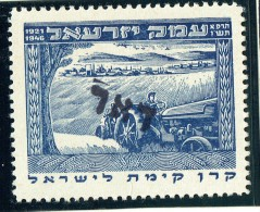Interim Period  Jezreel Valley Labels Overprinted «POST»  10 Mils Value Omitted Tel Aviv  Black - Israel