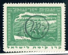 Interim Period  Jezreel Valley Labels Overprinted «POST»  50 Mils  Value Omitted Haifa Overprint  ** MNH - Israel