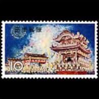 JAPAN 1965 - Scott# 845 Chichibu Fest. 10y LH - Unused Stamps