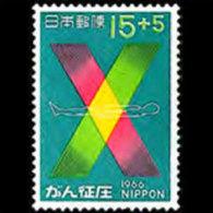 JAPAN 1966 - Scott# B33 Cancer 15y MNH - Unused Stamps