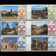 LIBERIA 1971 - Scott# 557-62 Olympics Imperf. Set Of 6 MNH - Liberia