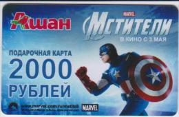 GIFT CARD - RUSSIA - AUCHAN 26. - MARVEL - COMIC - RARE! - 2000 - Cartes Cadeaux