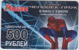 GIFT CARD - RUSSIA - AUCHAN 20. - SPIDERMAN - RARE! - 500 - Cartes Cadeaux