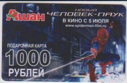 GIFT CARD - RUSSIA - AUCHAN 21. - SPIDERMAN - RARE! - 1000 - Cartes Cadeaux