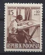 Indonesia  1957 Rehabilitation Fund 15s (**) MNH - Indonesia