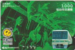 ZODIAC - JAPAN-099 - HOROSCOPE - TRAIN - Zodiaco