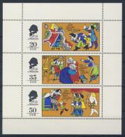 DDR KB Michel No. 2096 - 2098 C I ** postfrisch / PF 2096 I