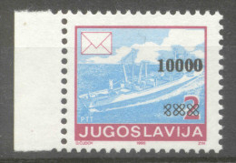 """Kroatien – Croatia – R.S. Krajina 1993 10000 On 2 D Perf. 12½ Type II Also """"The Missing First Eight"""" MNH. Cert. Boskovic - Kroatien"""