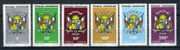 1971 -  Repubblica Centroafricana - Republique Centrafricaine - Catg. Mi  11/16 - NH - (X06092015...) - Repubblica Centroafricana