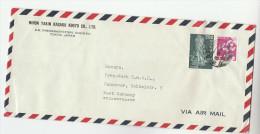 1968 Air Mail JAPAN Nikon Yakin Kagaku Kogyo  COVER Stamps  200 , 10  To Germany - 1926-89 Emperor Hirohito (Showa Era)