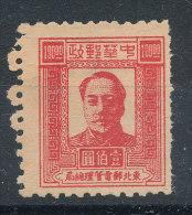 Chine Du Nord-est  N°74* - Chine Du Nord-Est 1946-48