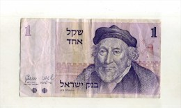- ISRAEL . BILLET  1 SH. 1978. - Israel