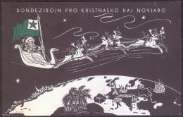 Esperanto Greetings Postcard Travelled 1955 To Yugoslavia Bb - Esperanto