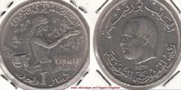 TUNISIA 1 Dinar 1976 (F.A.O.) KM#304 - Used - Tunisia