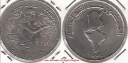 TUNISIA 1 Dinar 1990 (F.A.O.) KM#319 - Used - Tunisia