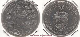 TUNISIA 1 Dinar 1997 (F.A.O.) KM#347 - Used - Tunisia