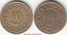 TUNISIA 10 Millimes 1960 KM#306.1 - Used - Tunisia