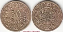 TUNISIA 50 Millimes 1960 KM#308.1 - Used - Tunisia