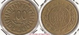 TUNISIA 100 Millimes 1997 KM#309 - Used - Tunisia