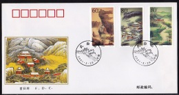 CHINE CHINA 2001    SUPERBE FDC 2001-8  N° 054533   Géologie  Mont Wudang-Mount Wudang - 1949 - ... People's Republic