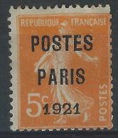 GG-/-090.  N° 27, ( *  Ayant Servi ) COTE  400.00 € , SIGNÉ BRUN ,  VOIR LE SCAN POUR DETAIL,  LIQUIDATION , A Saisir - 1893-1947