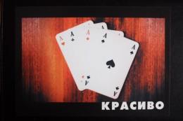 VIP CLUB MEGAPOLIS - Carte à Jouer - Cartes - Playing Cards - ACE - Cartes à Jouer
