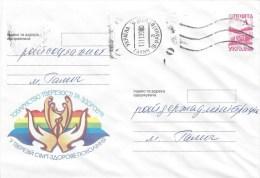 Ukraine 1999 Postal Stationary Cover - Oekraïne
