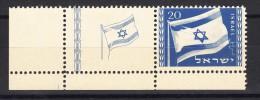 Nr 16 **, Michel = 80 € (X11156) - Israel