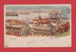 Port-Said  --  Entrée Du Canal - Port Said
